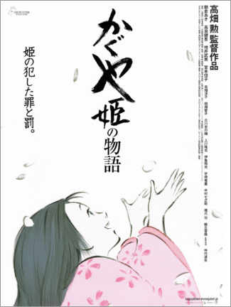 Quadro em acrílico  The Tale of the Princess Kaguya (Japanese) - Entertainment Collection