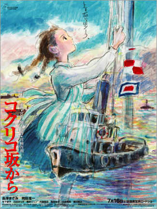 Quadro em tela  From Up on Poppy Hill (Japanese) - Entertainment Collection