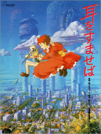 Quadro em alumínio  Whisper of the Heart (Japanese) - Entertainment Collection