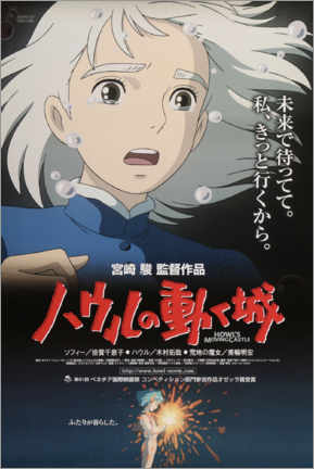 Quadro em acrílico  Howl's Moving Castle - Entertainment Collection
