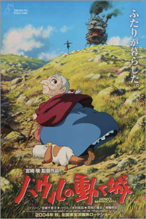 Póster Premium Howl's Moving Castle