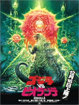 Quadro de madeira  Godzilla vs. Biollante (Japanese) - Entertainment Collection