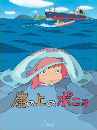 Póster Premium  Ponyo à Beira-Mar (japonês) - Entertainment Collection