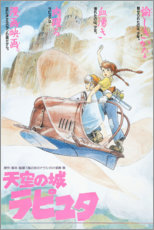 Quadro em alumínio  The castle in the sky (japanese) - Entertainment Collection