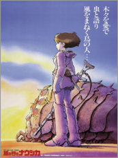 Póster Premium  Nausicaä do Vale dos Ventos (japonês) - Entertainment Collection