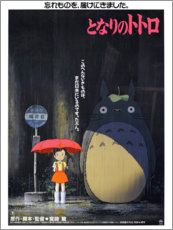 Póster Premium  Tonari no Totoro - O meu vizinho Totoro - Entertainment Collection