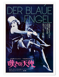 Póster Premium  THE BLUE ANGEL, Marlene Dietrich