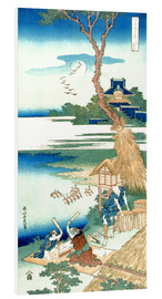Quadro em PVC  Ariwara no narihira (A peasant family suggests in the moonlight cereals) - Katsushika Hokusai