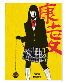 Póster Premium  Gogo yubari, Kill Bill - Golden Planet Prints