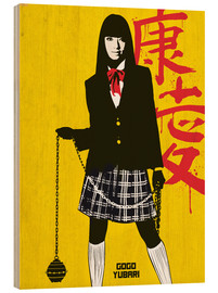 Quadro de madeira  Gogo yubari, Kill Bill - Golden Planet Prints